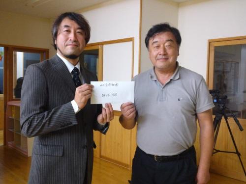 左はみんな共和国の近藤よしゆきさん、右は日米メディア協会から稲塚秀孝監督